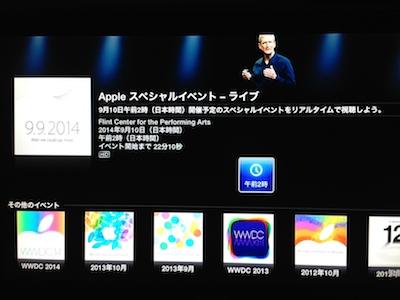 App1409101