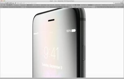 App1409102