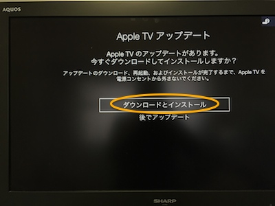 Appletv702 1411181