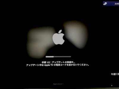 Appletv702 1411182