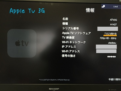 Appletv702 1411183