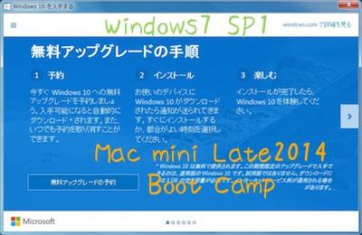 Bc mini2014 wi10 1506041