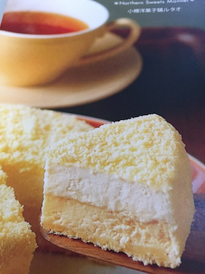 Cake1410203
