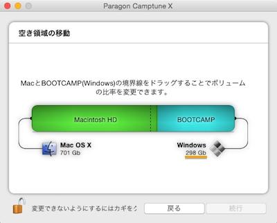 Campt1412176