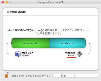 Campt1412177