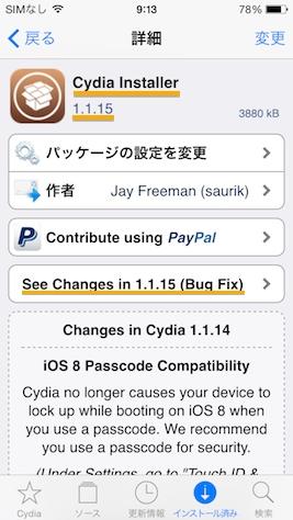 Cydia1115 1410310