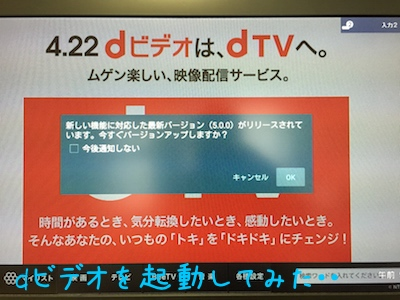 Dtv 1504221