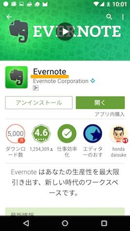 Evern 1506171