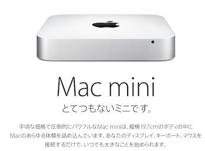 Mini1410171