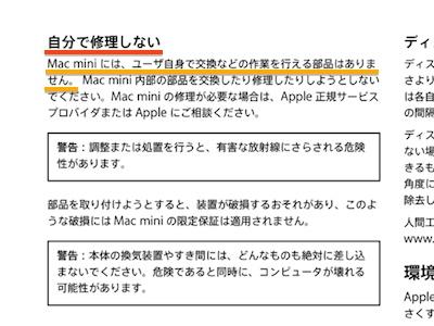 Mini2014 1410192