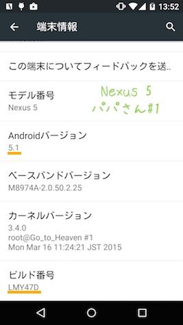 Nex5 1504301
