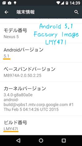 Nex5 1504302