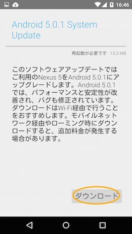 Nex5 501 3