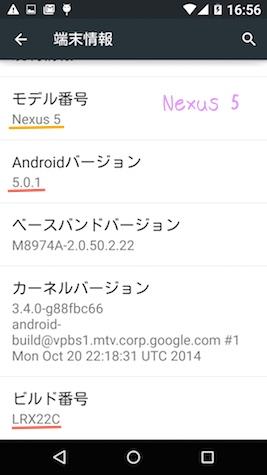 Nex5 501 6