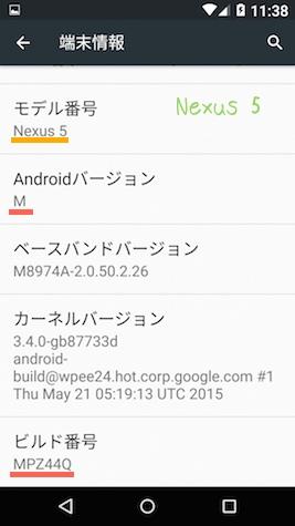 Nex5m 1505296
