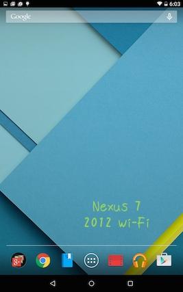Nex7 1411131