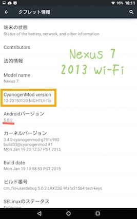 Nex7nw 1501202
