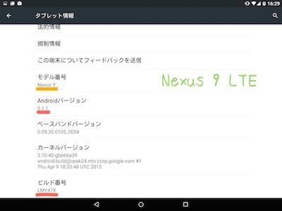 Nex9l 1505213