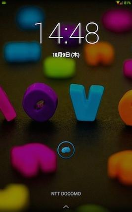 Nexus7d 1410093