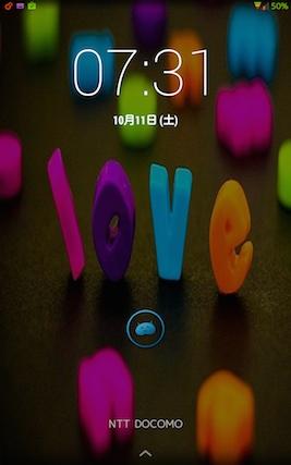 Nexus7d 1410111