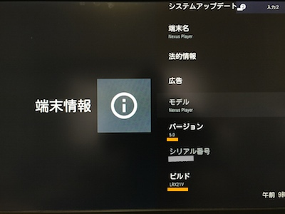 Nexusp 1503025