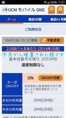 Ocn1410011
