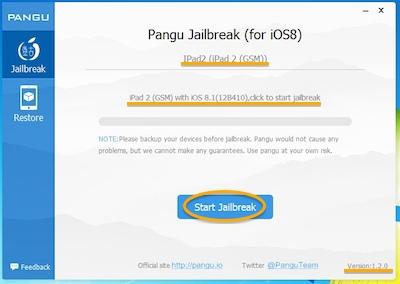 Pangu12 1411051