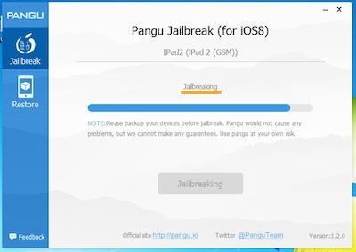Pangu12 1411057