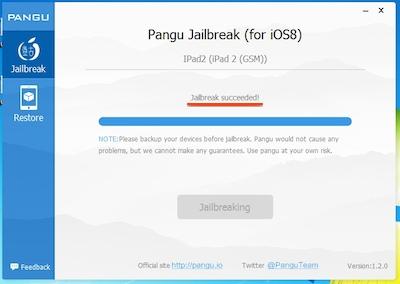 Pangu12 1411058