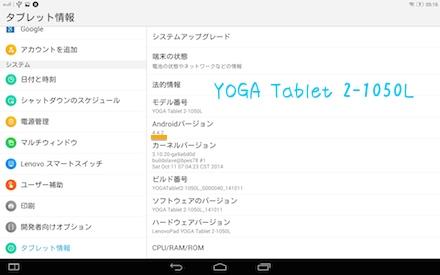 Yoga2l 1412202