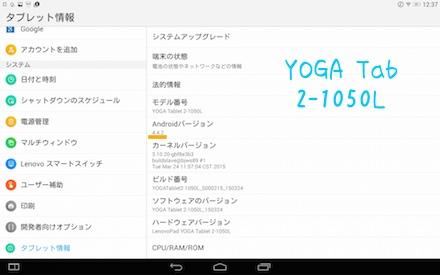 Yogat105 1504073