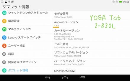 Yogat83 1504074