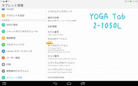 Yogatl 1501145