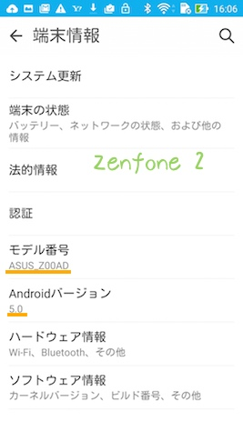 Zen2 1505151