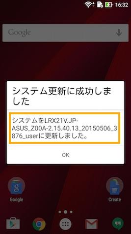 Zen2 1505153
