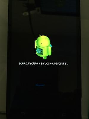 Zen2 1505154