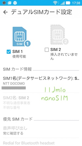 Zen2 1505201