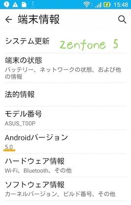 Zen5 1505132