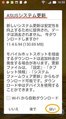 Zenf5 1412302