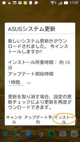 Zenf5 1412303