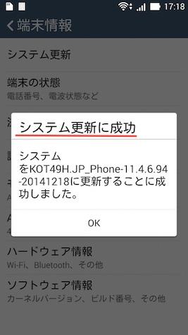 Zenf5 1412304