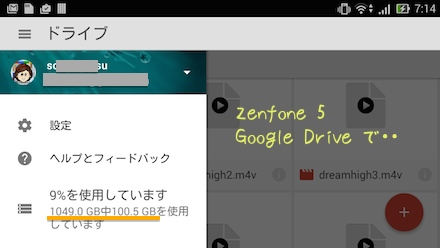 Zfone1412031